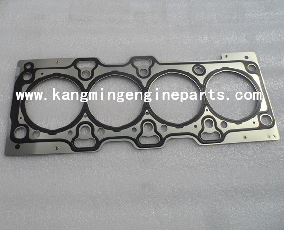Foton engine parts 5257187 Gasket Cylinder Head ISF