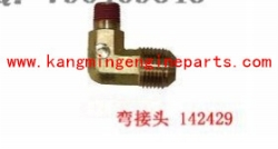 engine parts NTA855 part 142429 elbow, male adapter