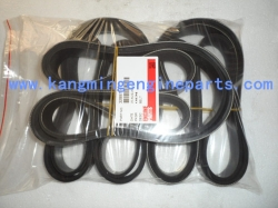 Dongfeng engine parts b series parts 3289716 belt v ribbed