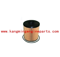 Engine parts Fleetguardd Lube filter LF16043