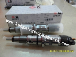 Genuine hubei DCEC engine parts injector 5268408