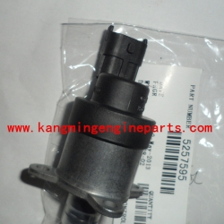 China engine parts actuator etrfuel control 5257595
